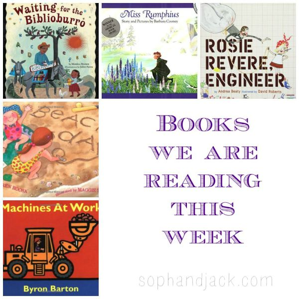 July 22 2015 Books we are Reading